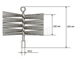 Щетка металлическая для чистки дымохода Savent 250 мм. Фото 8