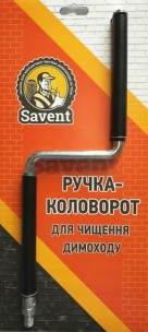 Savent handle-brace for chimney cleaning