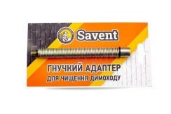 Savent flexible adapter (spring) for chimney cleaning