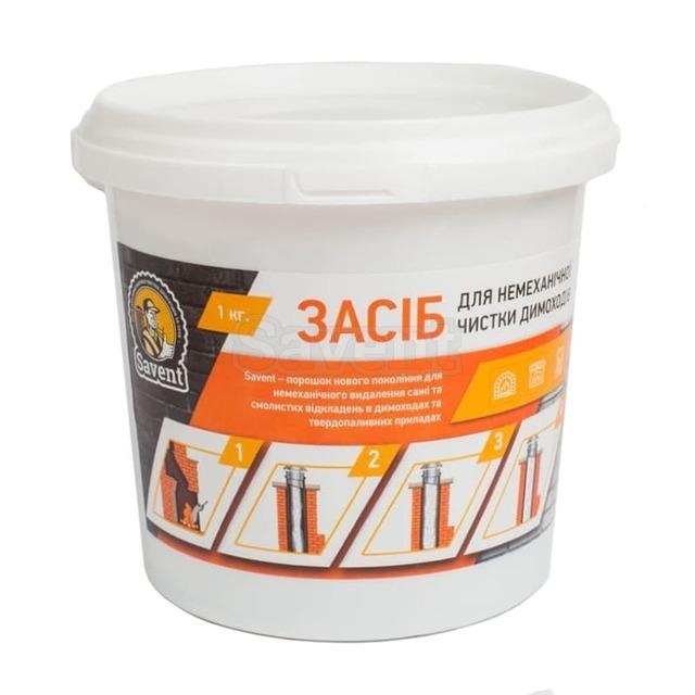 Засіб для немеханічного чищення димоходів Savent 1 кг