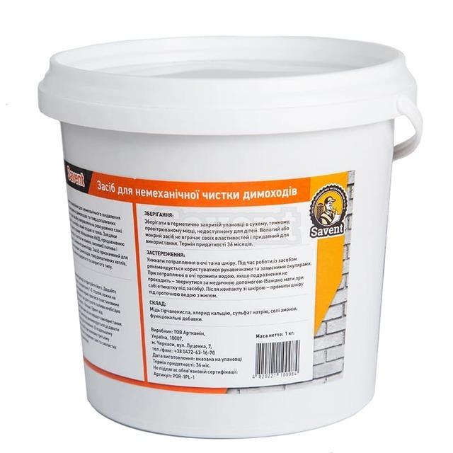 Засіб для немеханічного чищення димоходів Savent 1 кг. Фото 5