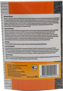 Savent 40 g agent for a non-mechanical cleaning of chimneys. Фото 2